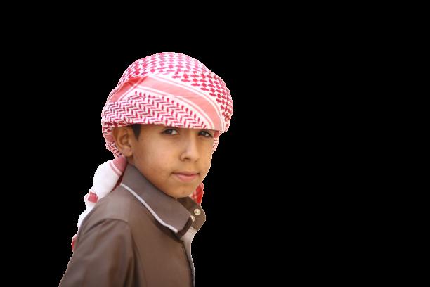 Muslim boy wearing cap  Transparent background PNG